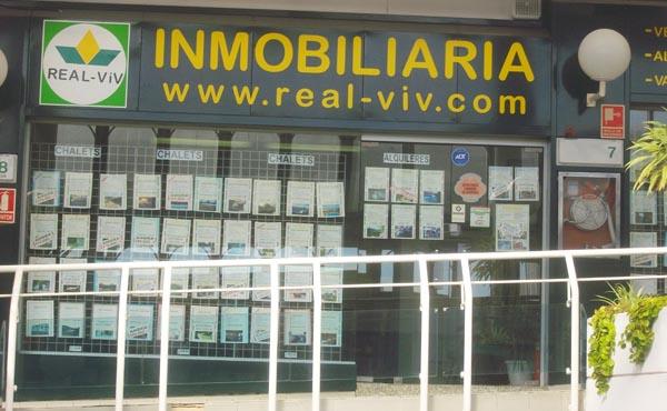real-viv-1